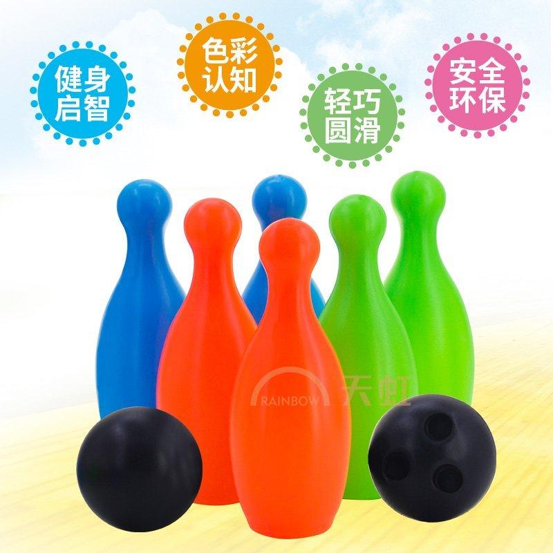 婴侍卫婴幼儿活力保龄球宝宝亲子互动游戏幼儿园早教教具益智玩具颜色