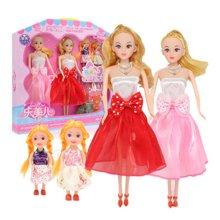 大礼盒婚纱四娃娃梦幻换装芭比娃娃套装