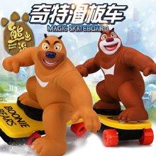 育儿之钥熊出没奇特滑板车奇幻空间熊大熊二儿童玩具特技车