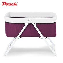 pouch婴儿床H19 欧式儿童床多功能摇床宝宝床可折叠便携旅行摇篮床