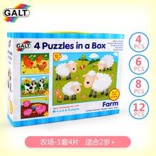 英国GALT/四合一拼图-农场