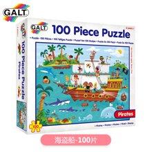 英国GALT/100片拼图-海盗