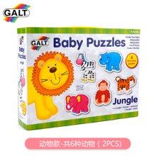 英国GALT/婴儿拼图-丛林