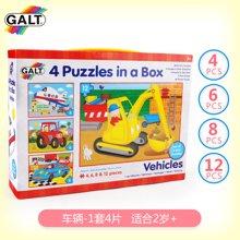 英国GALT/四合一拼图-车辆