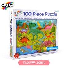 英国GALT/100片拼图-恐龙