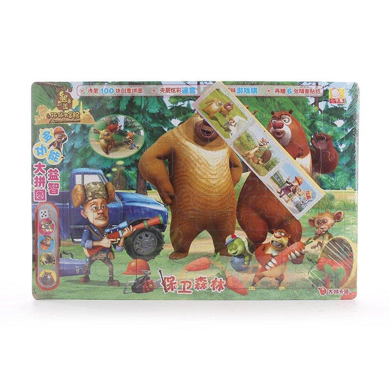 图书音像 儿童图书 海之源 保卫森林-熊出没多功能益智大拼图(1)