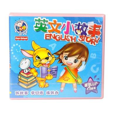 儿童英语小故事 圣诞节