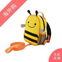 美国Skip Hop防走失小蜜蜂图案双肩背包(单个装)
