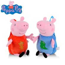 小猪佩奇peppapig粉红猪小妹佩佩猪男女孩卡通儿童背包毛绒玩具44cm