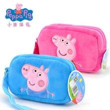 小猪佩奇peppapig粉红猪小妹佩佩猪男女儿童毛绒包包玩具零钱包