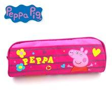 小猪佩奇粉红猪小妹佩佩猪女孩可爱卡通儿童笔袋20cm