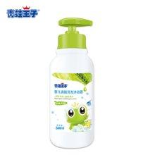 青蛙王子婴儿洗发沐浴二合一(清新型)360ML