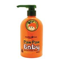 【澳洲】Healthy Care 木瓜婴幼儿二合一洗发沐浴露 500ml