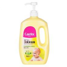 爱护婴儿洗发沐浴露(1L)