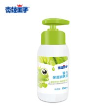 青蛙王子婴儿保湿润肤露【可用于涂抹全身】【婴儿可用,儿童,大人更可用】