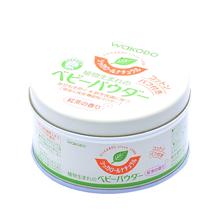 【日本】WaKOD和光堂 爽身粉 植物型 120g