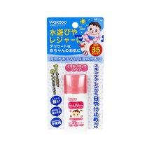【香港直邮】日本进口和光堂婴儿防晒霜SPF35宝宝儿童防水防晒露防晒乳30g*1支