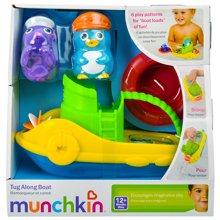 Munchkin/满趣健  动物小拖船洗澡玩具
