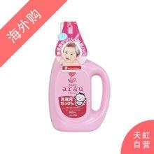 日本Arau自然派婴儿洗衣液瓶装(800ml)