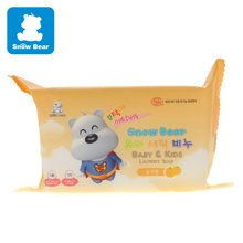小白熊婴儿洗衣皂(柚子香)(09013)