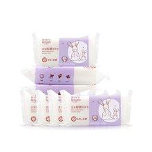 十月天使宝宝洗衣皂儿童婴儿洗衣皂200*8块