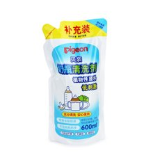 贝亲奶瓶清洗剂 奶瓶果蔬清洁剂MA28 婴儿奶瓶清洁液/洗洁精600ml