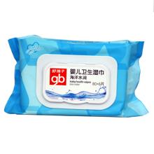 好孩子海洋水润婴儿卫生湿巾86片(U3302)