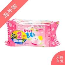 日本和光堂wakodo 婴儿桃叶精华护肤湿巾(30片*2包)