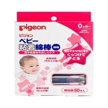 日本Pigeon 贝亲 红头粘性细轴婴儿棉棒(50支)