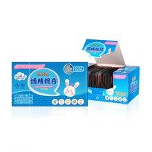 艾莱芙/Ilife酒精棉片两盒 100片婴儿用品清洁 透气纱布 独立装