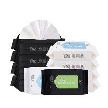 宜悦湿厕纸卫生湿巾家庭装15抽*10包私处清洁干净清爽便携装