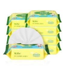 艾莱芙/Ilife婴儿湿巾 8包25抽手口湿巾 宝宝湿纸巾 随身组合装