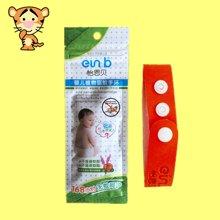 怡恩贝婴儿植物驱蚊手环(1条装)(买三条送一条)