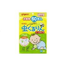 【香港直邮】日本贝亲Pigeon 婴幼儿驱蚊贴防蚊贴天然桉树油防蚊贴 60枚*1包