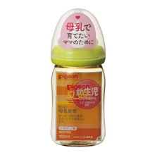 日本Pigeon贝亲母乳实感PPSU奶瓶 SS绿色 160ml (0个月宝宝以上)