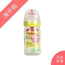 日本Pigeon贝亲母乳实感玻璃奶瓶浅緑色(160mL)