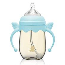 小白熊天使宽口吸管PPSU奶瓶260ml(蓝色)(09389)