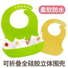 婴侍卫 宝宝吃饭围兜儿童食饭兜婴儿柔软硅胶防水围兜围嘴可调节颜色随机发YSW502