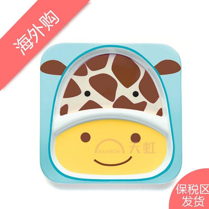 skip hop 动物园系列 宝宝餐盘 长颈鹿款