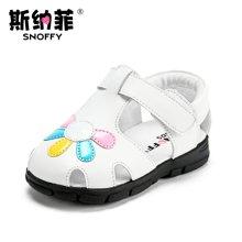 斯纳菲女童鞋宝宝鞋子软底学步鞋防滑儿童鞋牛皮公主鞋1-3岁春夏凉鞋15725-1