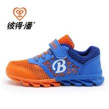 彼得潘童鞋夏季男童镂空休闲鞋儿童透气运动鞋网面运动女童鞋P826