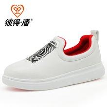 彼得潘童鞋 秋季新款男童板鞋男童休闲鞋时尚儿童户外运动鞋P831