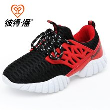 彼得潘童鞋时尚男童运动鞋儿童透气休闲鞋男童网布鞋P835