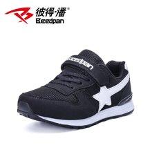 彼得潘童鞋 新款夏季男童运动鞋学生百搭休闲鞋儿童透气鞋P536