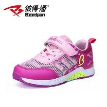 彼得潘女童鞋夏季新款小学生休闲透气镂空跑步网面儿童运动鞋P1031