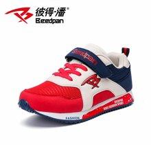 彼得潘儿童运动鞋夏季新款学生韩版透气中大童男童鞋跑步鞋潮P899