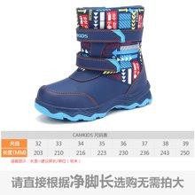 camkids垦牧儿童鞋冬季新款男童棉靴加绒中大童雪地靴男