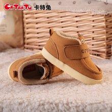 卡特兔宝宝冬季棉鞋子男童短靴女宝宝防滑学步鞋软底防滑机能鞋