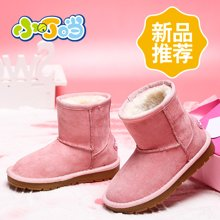 小叮当儿童雪地靴2017冬季新款靴子韩版保暖公主中筒靴中小童潮靴DD78519