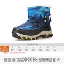 camkids垦牧秋冬男童棉靴儿童棉鞋中筒靴子男童靴中大童鞋雪地靴